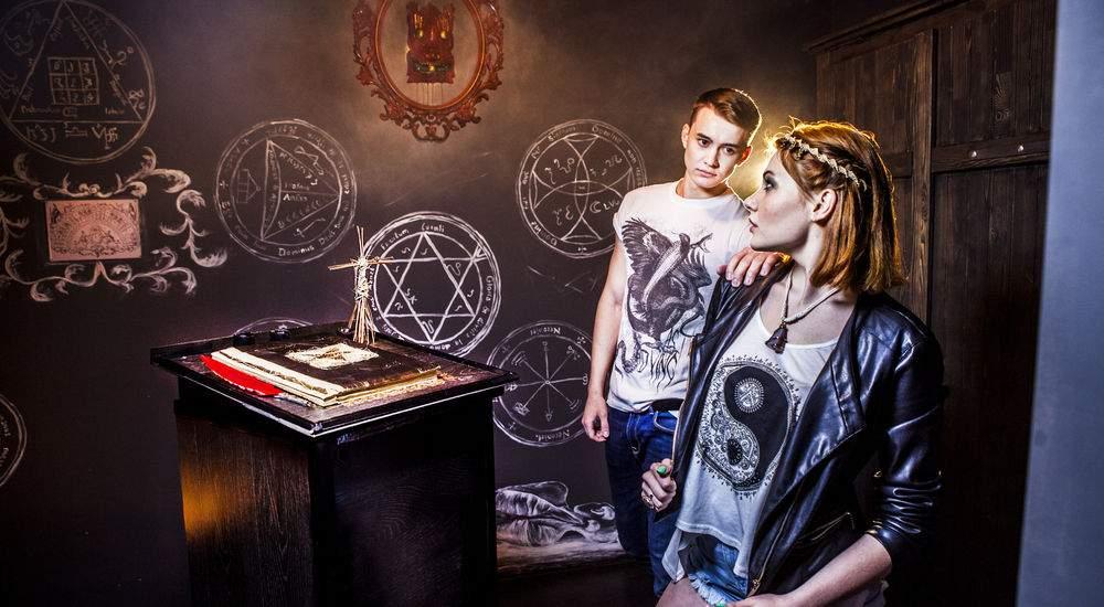 Квест Охотники за привидениями в Краснодаре фото 2