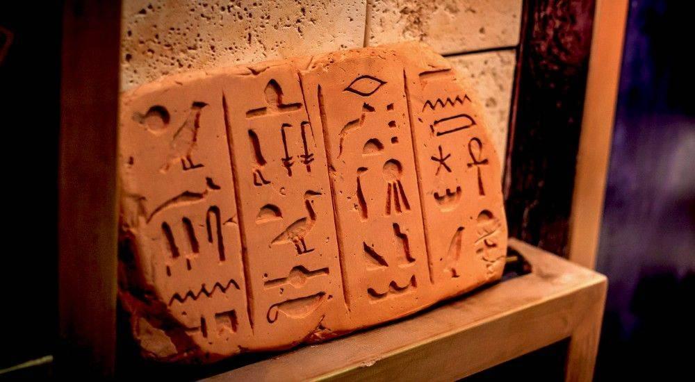 Квест 7 загадок фараона в Москве фото 1