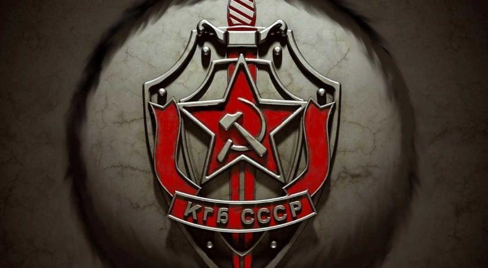 Квест КГБ. Путешествие во времени в Ростове-на-Дону фото 0