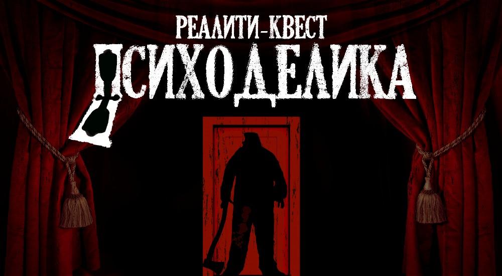 Перформанс Заброшенный цирк в Томске фото 0