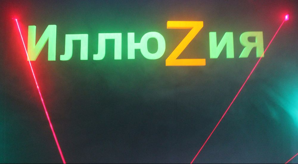 Квест ИллюZия в Кемерово фото 0