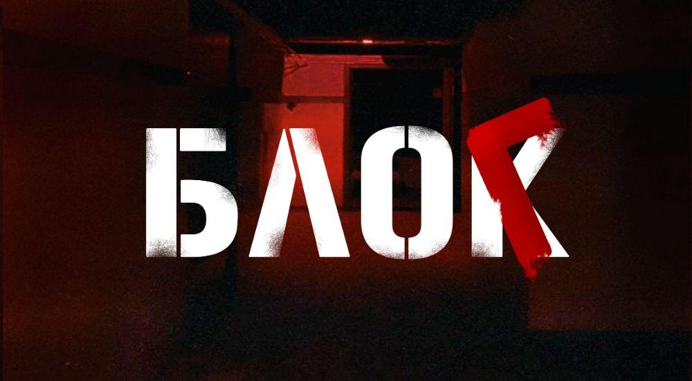 Перформанс Блог в Москве фото 0
