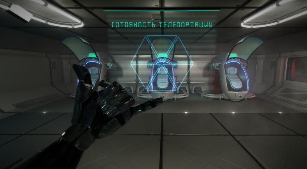 VR квест Интерстеллар в Москве фото 3