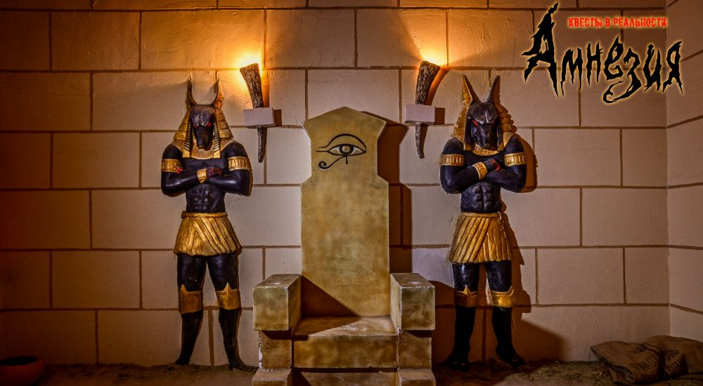 Квест Мумия - проклятие фараона в Волжском фото 0
