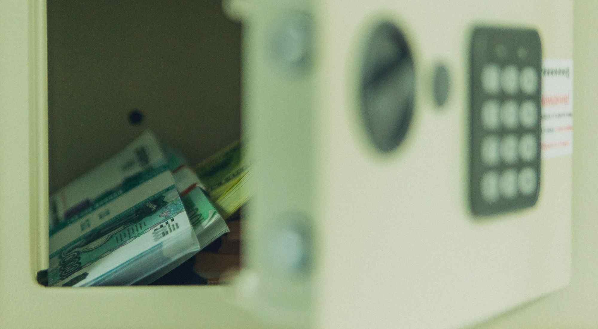 Квест Ограбление банка в Кемерово фото 1