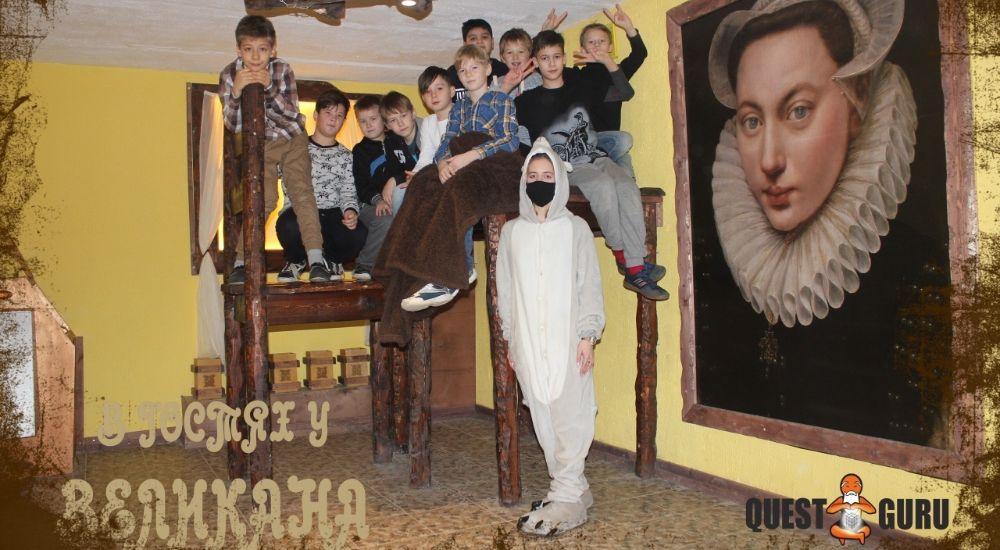 Квест В Гостях у Великана в Волгограде фото 4