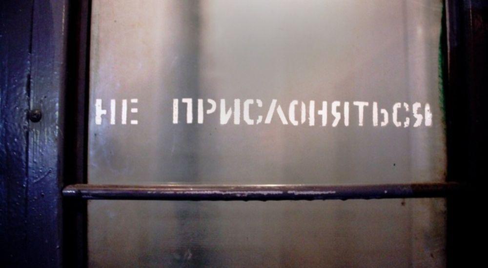 Квест Исходный код в Москве фото 1