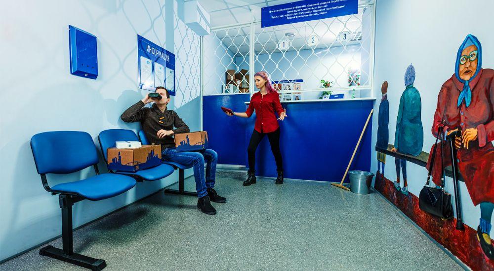 Квест Почта будущего в Москве фото 2