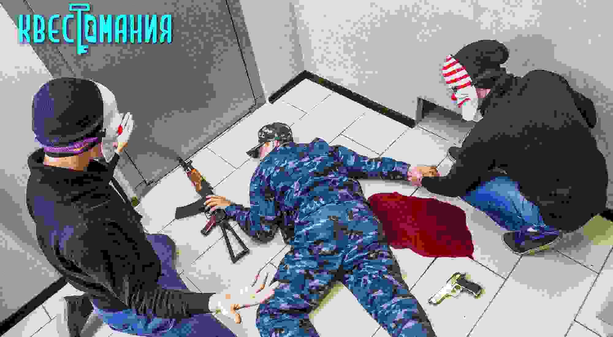 Квест Ограбление банка в Москве фото 1