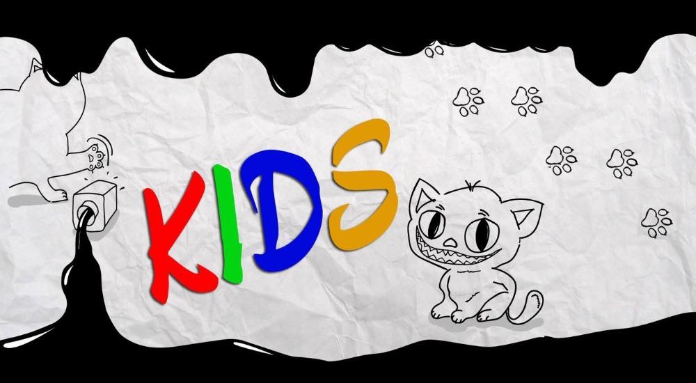 Прятки Прятки в лабиринте Kids в Чите фото 0