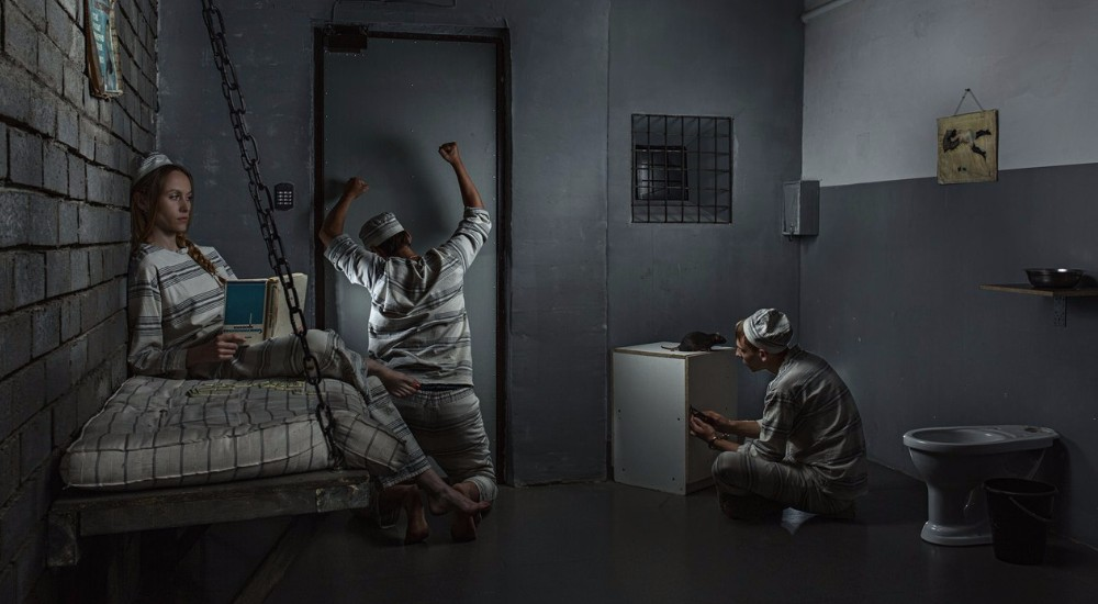 Квест Побег из тюрьмы в Чите фото 0