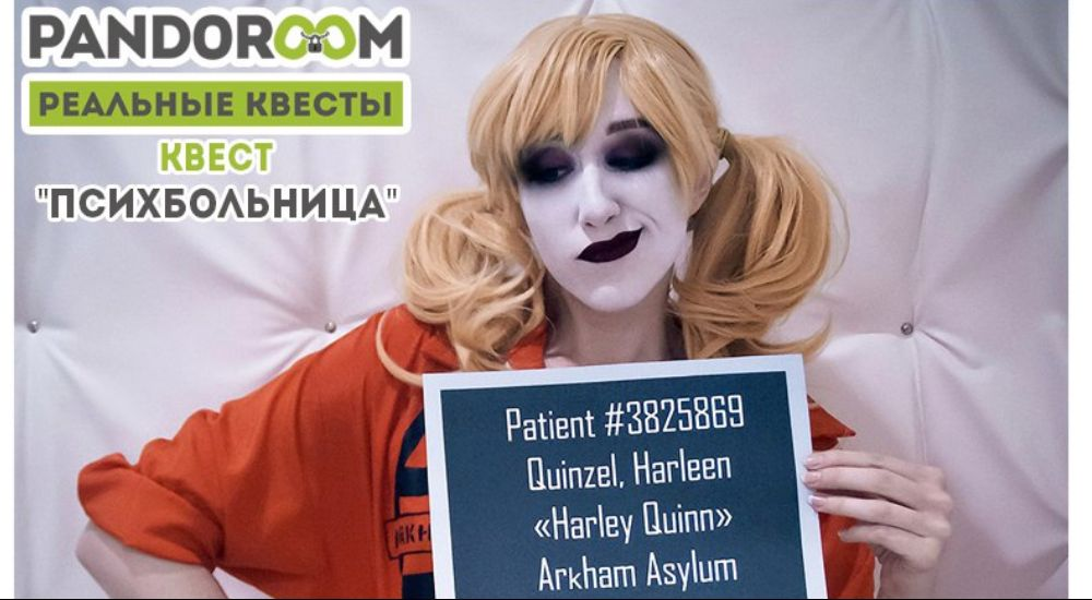 Квест Психбольница в Владивостоке фото 0