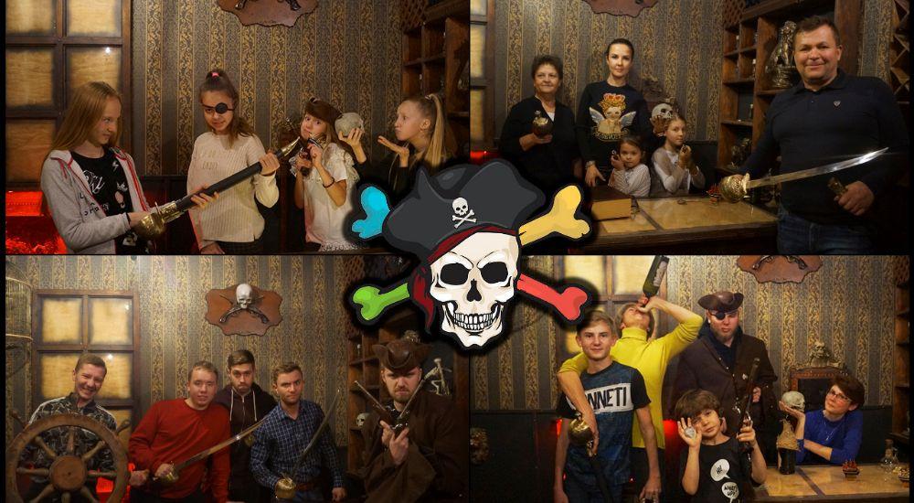 Квест Пиратский корабль в Сочи фото 6