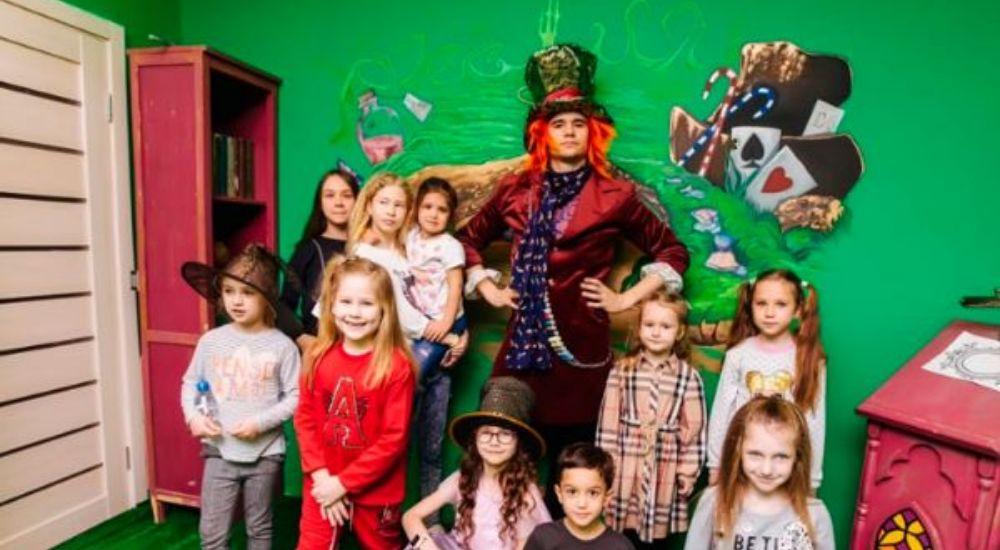 Квест Волшебные сны Алисы в Краснодаре фото 0