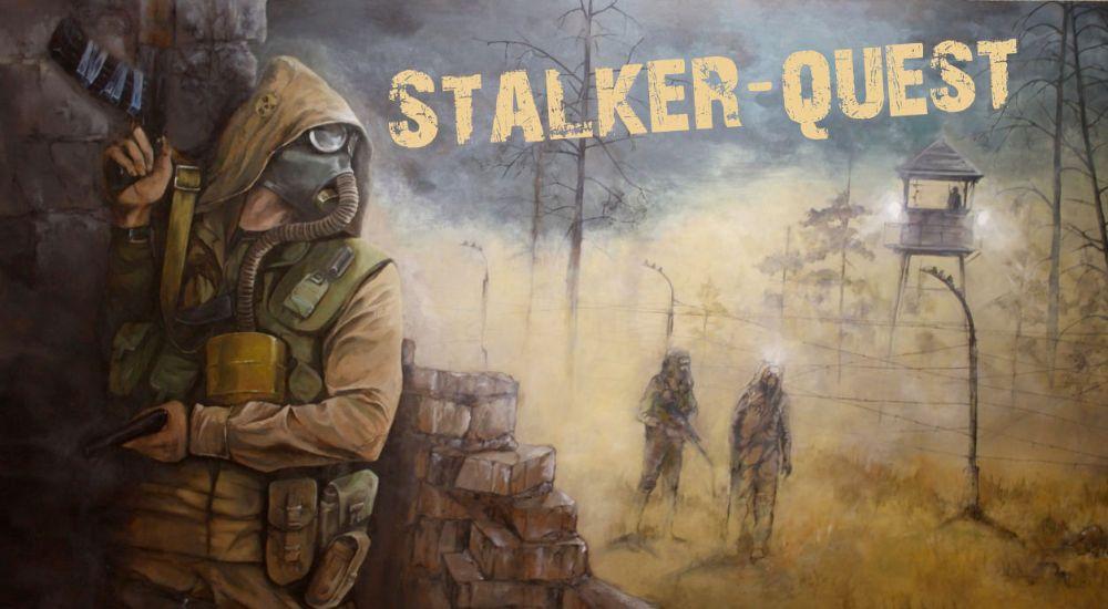 Перформанс Stalker в Москве фото 0