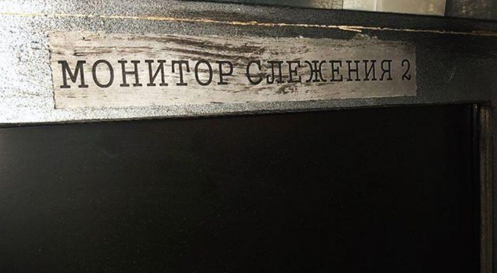 Квест Темнота в Владивостоке фото 1
