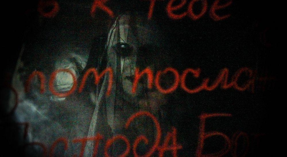 Квест Пиковая дама в Томске фото 2