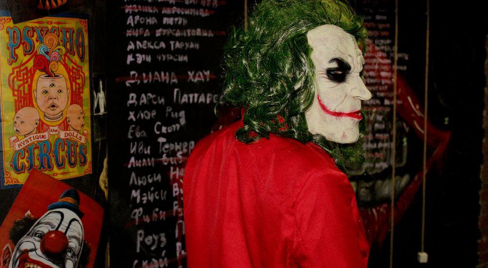 Квест Джокер в Москве фото 0