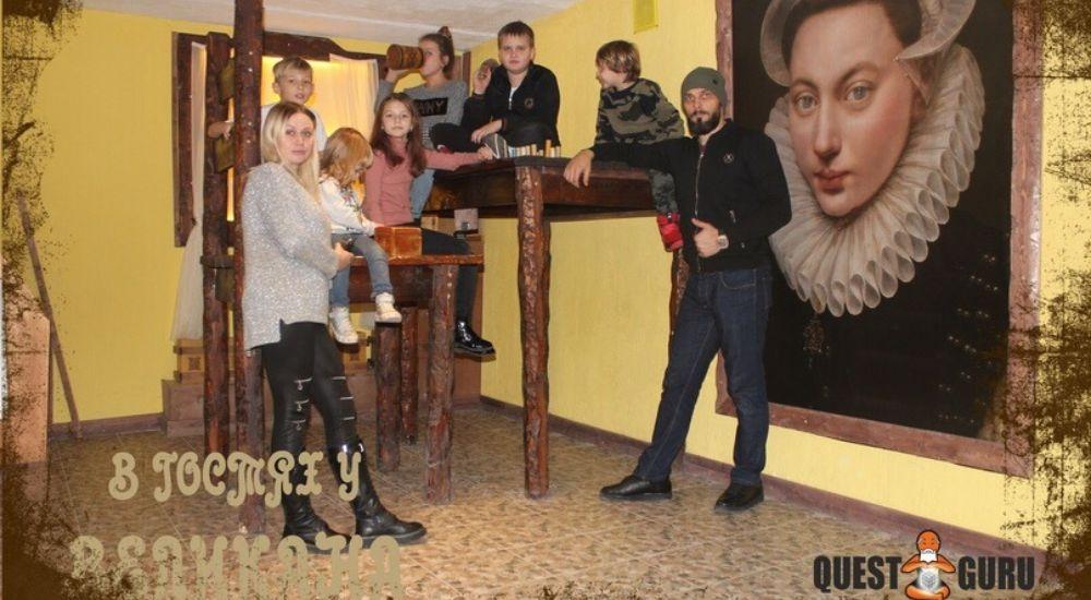 Квест В Гостях у Великана в Волгограде фото 2