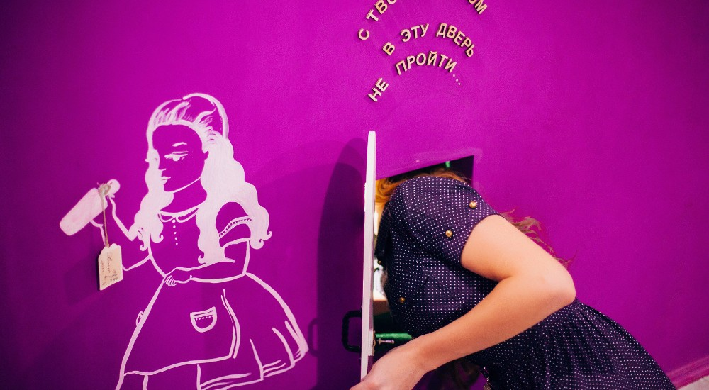 Квест Алиса в стране закрытых дверей в Ростове-на-Дону фото 0