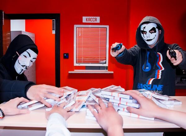 Квест Ограбление Банка в Рязани