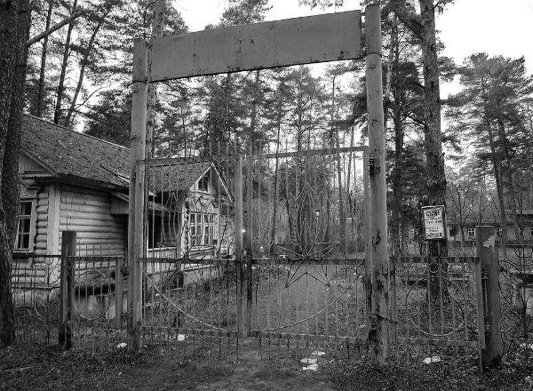 Квест с закрытыми глазами Морфеус: проклятый лагерь в Барнауле