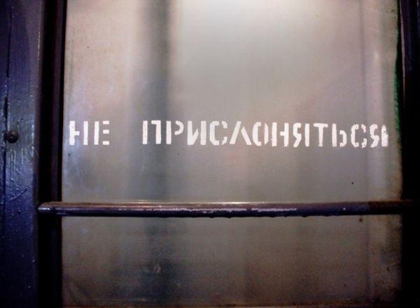 Квест Исходный код в Москве