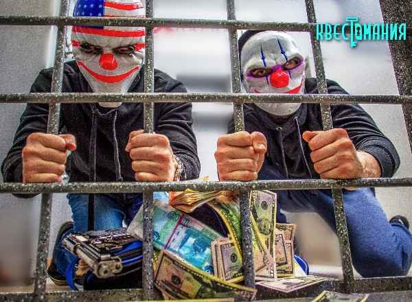 Квест Ограбление банка в Москве