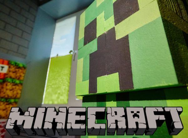 Квест Minecraft в Владивостоке