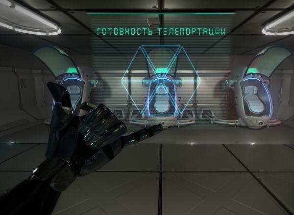 VR квест Интерстеллар в Москве