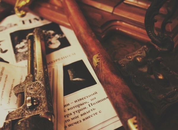 Квест Холмс под подозрением в Сочи
