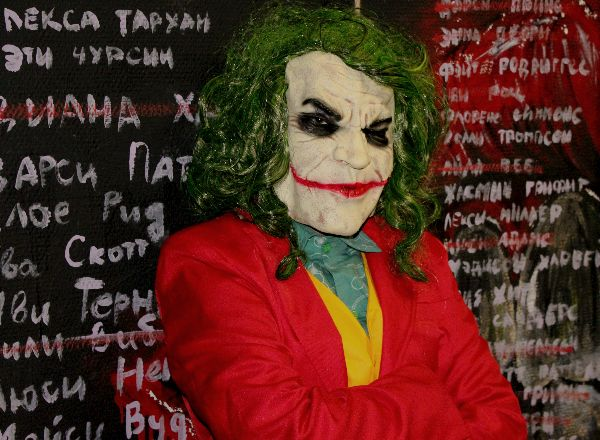 Квест Джокер в Москве