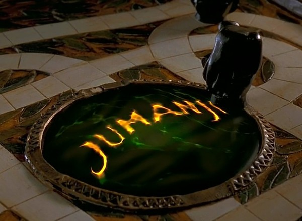 Квест Джуманджи в Тюмени