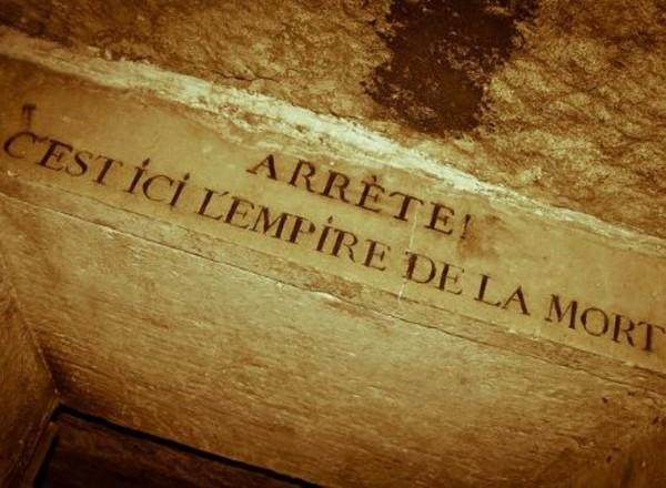 Квест Парижские катакомбы в Тюмени