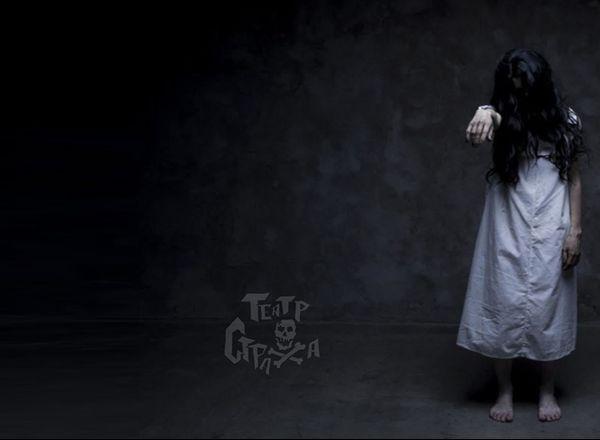 Перформанс Дом с паранормальными явлениями в Благовещенске